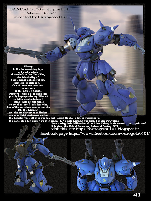 Kampfer_ms_18_e_scan