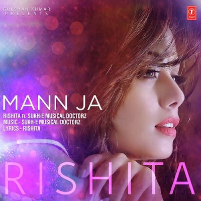 Mann Ja (2015) - Rishita