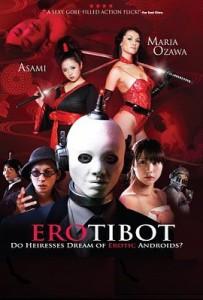 Film Dewasa Erotibot (2011) Subtitle Indonesia