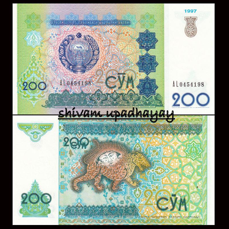 Uzbekistan Commemorate Coins 25 /& 50 SOM UNC