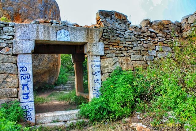 Kundana Fort, Karnataka