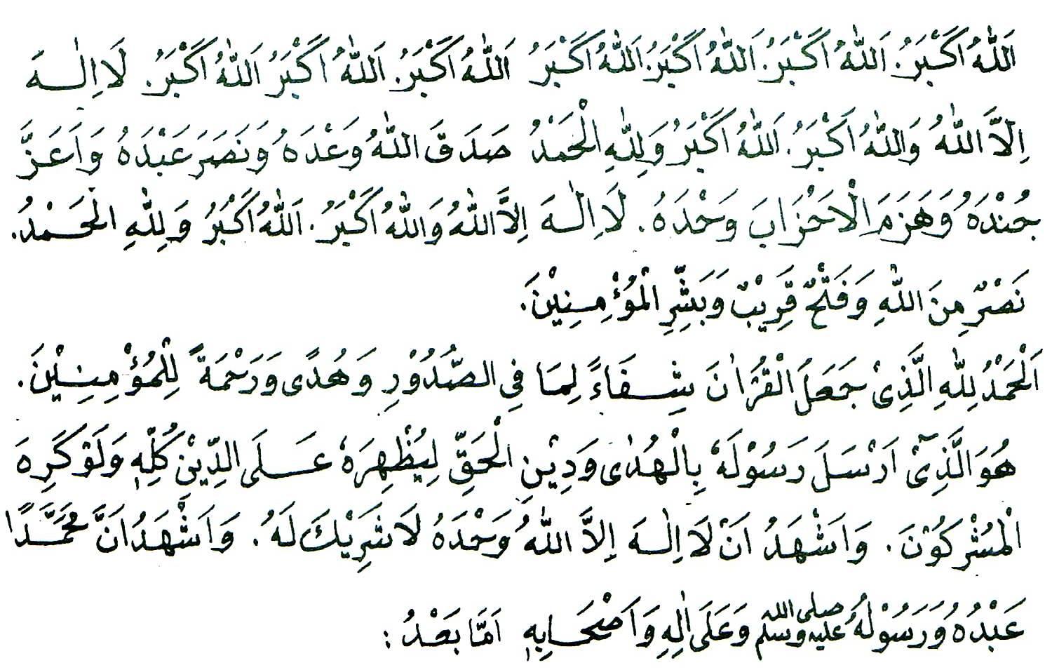 Sholat Idul Adha Dilaksanakan Pada Tanggal - Betrumz