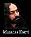http://www.humaliwalayazadar.com/2014/10/muqadas-kazmi-soz-o-salam-marsiya.html
