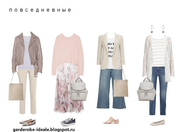 Примеры комплектации одежды из летнего капсульного гардероба