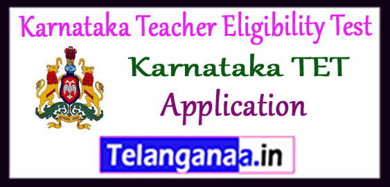 Karnataka TET Application 2017-18 Time Table Paper I II Syllabus Admit Card