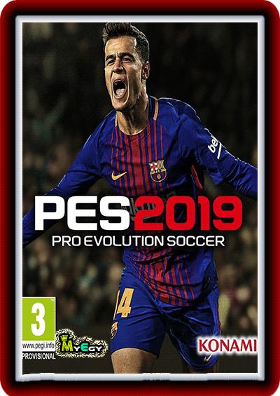 تحميل لعبه Pro Evolution Soccer 2019 للكمبيوتر
