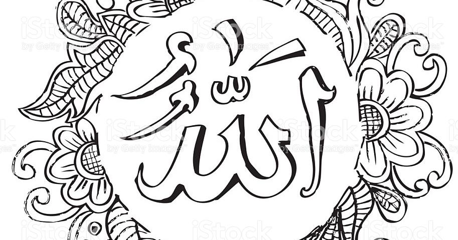 Sketsa Gambar Mewarnai Kaligrafi Allah Terbaru Gambarcoloring