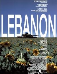 Lebanon   Bmovies