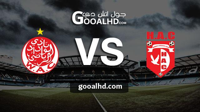 مشاهدة مباراة الوداد وحوريا بث مباشر اليوم اونلاين 05-04-2019 في دوري أبطال أفريقيا