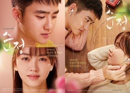 Film Korea Unforgettable Subtitle Indonesia