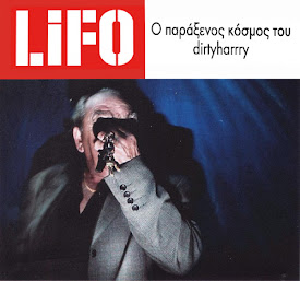 dirtyharrry in lifo