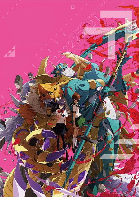 Digimon-Adventure-tri. Chapter 6