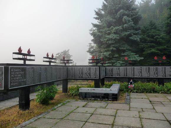 Авдеевка. Воинский мемориал на окраине города
