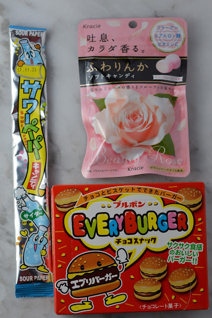 Japan Candy Box Giveaway