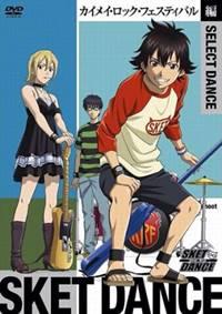 Rekomendasi Anime Comedy Terbaik sepanjang masa
