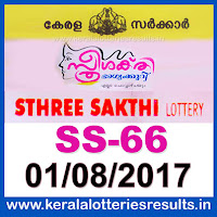 sthree-sakthi lottery ss 66, sthree-sakthi lottery 1-8-2017, kerala lottery 1/8/2017, kerala lottery result 1.8.2017, kerala lottery result 01.08.2017, kerala lottery result sthree-sakthi, sthree-sakthi lottery result today, sthree-sakthi lottery ss 66, keralalotteriesresults.in-01-08-2017-ss-66-sthree-sakthi-lottery-result-today-kerala-lottery-results, kerala lottery result, kerala lottery, kerala lottery result today, kerala government, result, gov.in, picture, image, images, pics, pictures