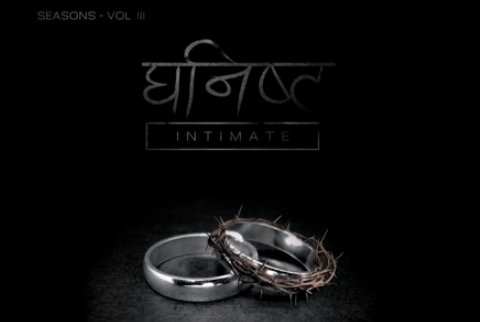 shikhar haru hiule | nepali christian song lyrics with guitar chord