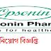 Opsonin Pharma Limited Job Circular - IT Jobs 2018