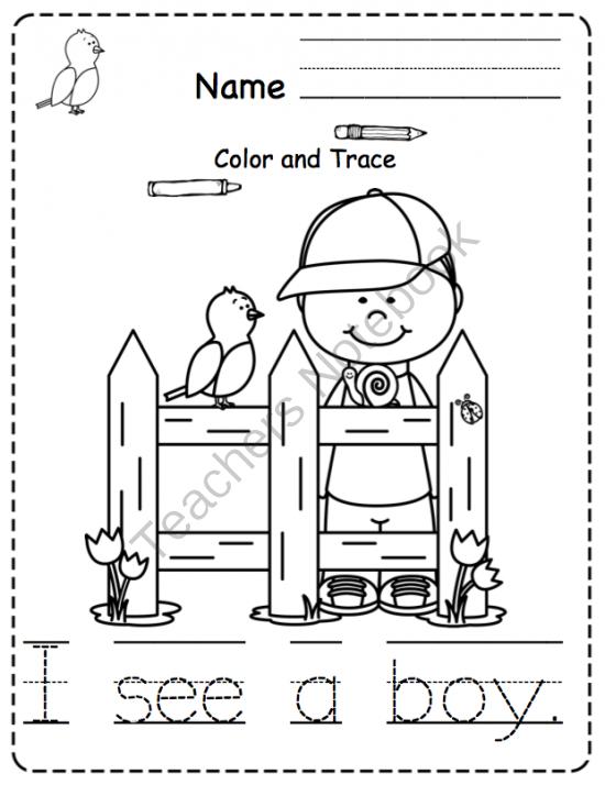 Spring Kids Printable ~ Preschool Printables