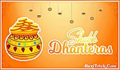 Shubh Dhanteras Pics HD Image Photo 2019 Wish In English