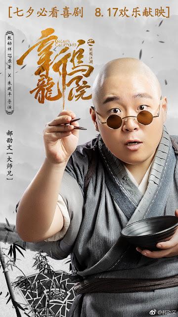 Steven Hao Shaolin monk Ng Man-Tat