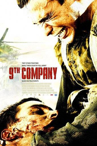 9th Company (2005) tainies online oipeirates