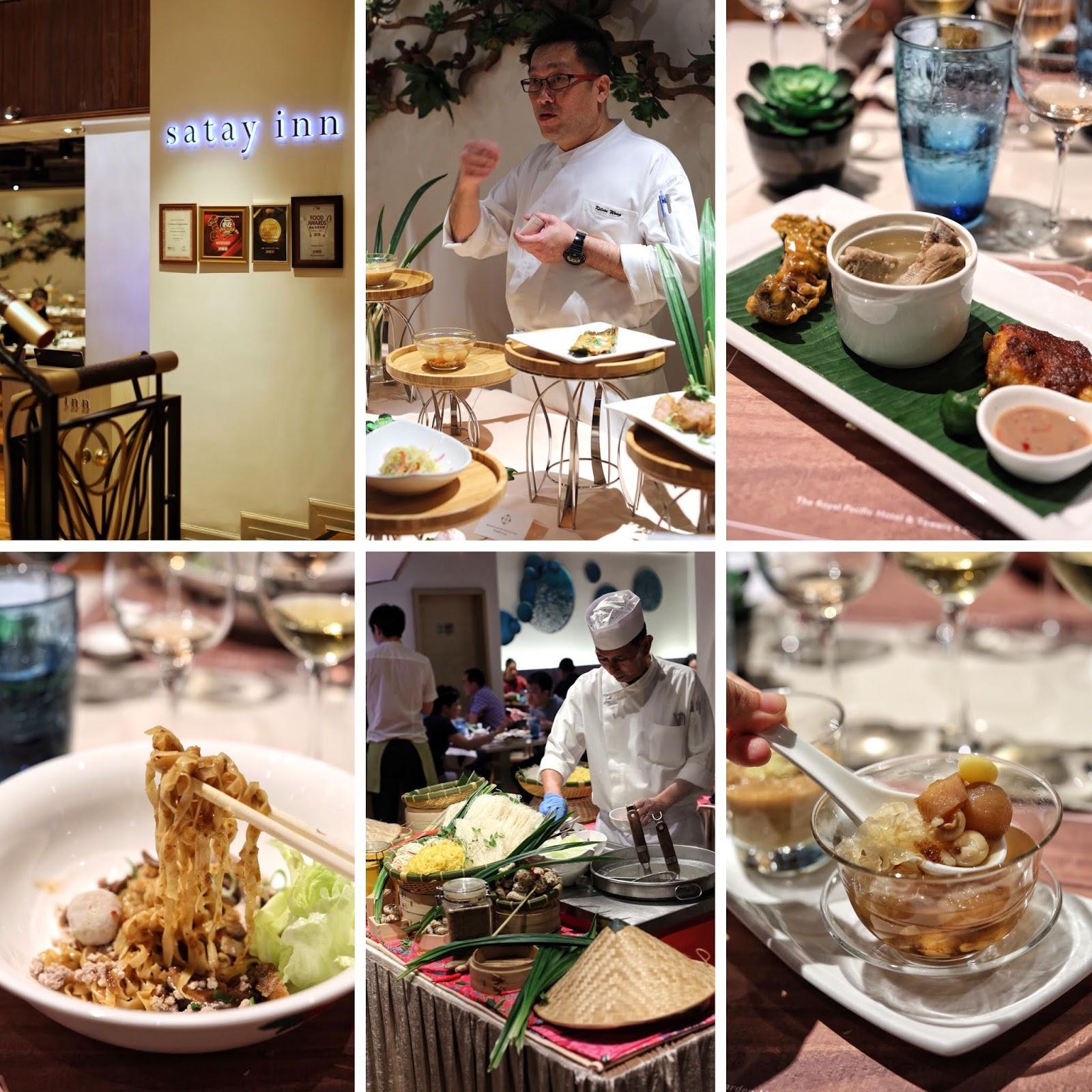 甜魔媽媽新天地: 新加坡美食之最 沙嗲軒 Satay Inn 富麗敦酒店客廚獻技