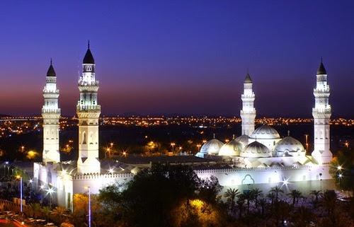 Masjid al-Quba (مسج...