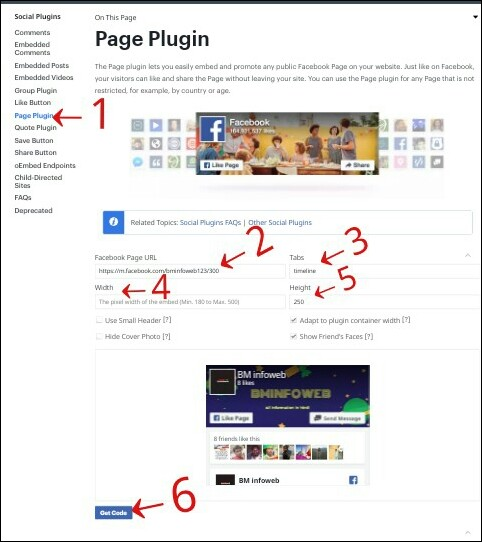 Facebook Page Ko Blog, Website Me Kaise Add Kare?