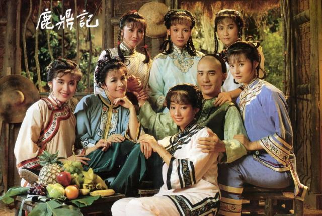 Hình ảnh phim Lộc đỉnh ký