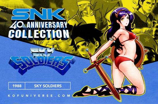https://www.kofuniverse.com/2010/07/sky-soldiers-1988.html