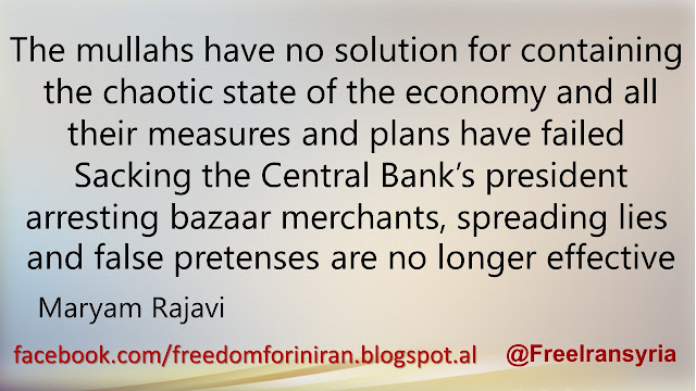 Maryam Rajavi: Toppling the regime is the only solution for saving Iran's economy