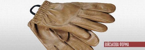 рукавички тактичні шкіряні
