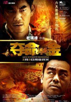 Xem Phim Đoạt Mệnh Kim 2011