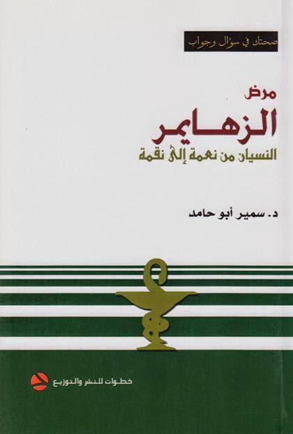 كتاب علم الاجتماع الثقافي pdf