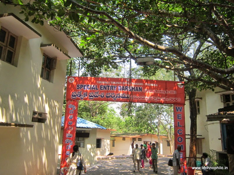 Online Special Entry Ticket & Darshan at Tirumala Temple
