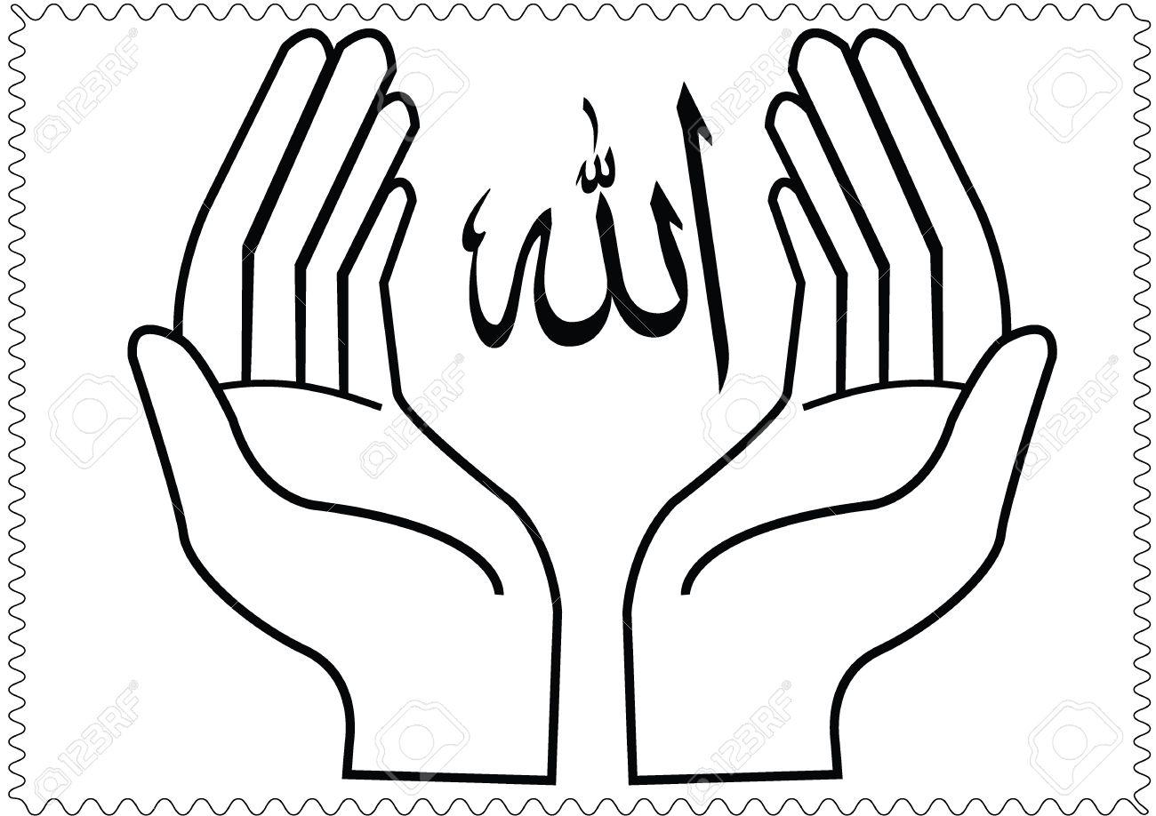 Sains Teknologi Dan Kejuruteraan Dalam Islam