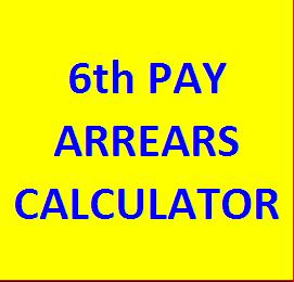 Free Download 6th Pay Arrears Calculator with P T  Difference from