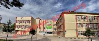 25 aralik devlet hastanesi