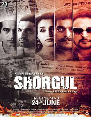 Poster Of Shorgul 2016 Hindi 350MB Cam 480p Watch Online Free Download Worldfree4u