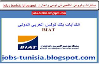 http://jobs-tunisia.blogspot.com/2016/09/bank-biat-recrute-jobs-tunisia.blogspot.com.html