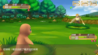 Download Pokemon Remake 3D v1.0 APK