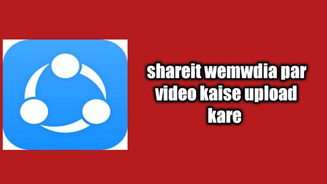 shareit wemedia par video kaise upload kare