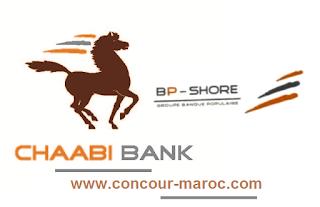 البنك الشعبي شور إيمو BP SHORE BACK OFFICE : توظيف 25 عون اداري مؤهل للمعاملات البنكية بمدينة الدارالبيضاء انفا  BP%2BSHORE%2BBACK%2BOFFICE