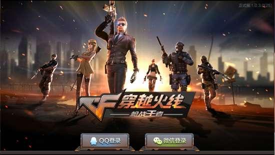 Game CF Mobile chính thức mở cửa Open Beta
