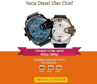 https://bestshopby.ru/diesel-uber2/?ref=275948&lnk=2057380