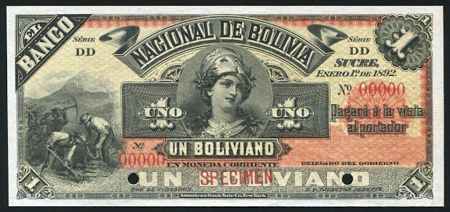 Bolivian boliviano money currency