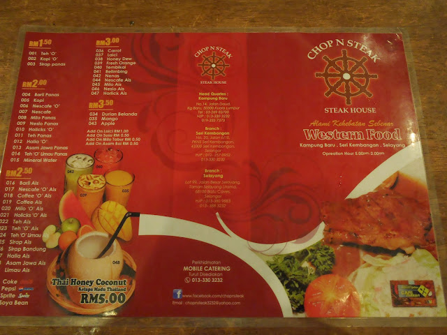Image result for menu chop n steak kampung baru