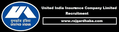 United India Insurance Company Limited Recruitment, UIIC Job Vacancy