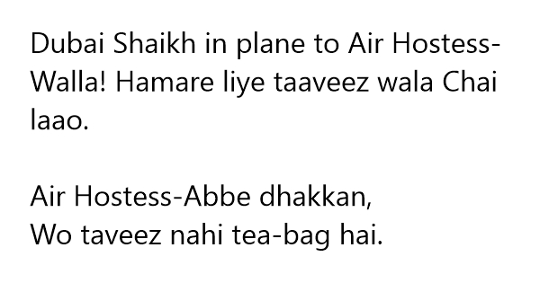 air hostess one liners